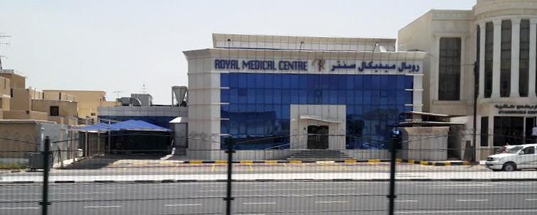 French Medical Center - Royal Medical Center