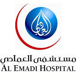 French Medical Center -  Al Emadi Hospital
