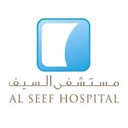 French Medical Center -  Al Seef Hospital