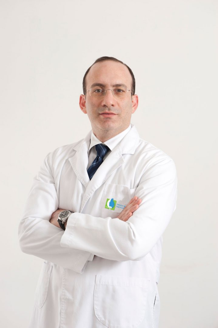 French Medical Center - Dr. Joseph Naoum